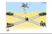 الشعب السوري….