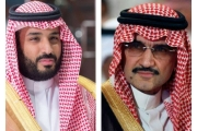 المفاوضات بين الوليد بن طلال وولي العهد تعود إلى نقطة الصفر