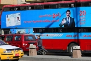 انتخابات العراق.. معركة نفوذ جديدة بين أمريكا وإيران