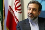نووي إيران في عامه المصيري