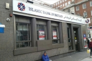 كيف أصبحت لندن أكبر سوق للاقتصاد الإسلامي بالغرب؟