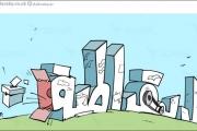 4 'ديمقراطيات' عربية