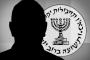 خبير يكشف العدد الهائل لمن اغتالتهم الأجهزة الإسرائيلية