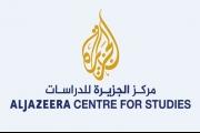 """للعام الرابع على التوالي:""""الجزيرة للدراسات"""" خامس أهم مراكز الفكر تأثيرًا في الشرق الأوسط وشمال أفريقيا"""