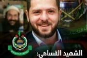 مصادر فلسطينية: الشاباك الإسرائيلي يعلن مقتل الشاب الفلسطيني أحمد جرار الذي تطارده إسرائيل منذ شهر 'صورة بالداخل'