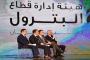 توتال تعمل على التهدئة بين لبنان وإسرائيل؟