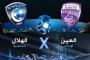 قمة آسيوية مرتقبة بين الهلال السعودي والعين الإماراتي