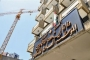 تعديلات 'قاسية' في شروط مصرف الإسكان