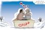 عيد الحب ...