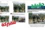 بالصور ... أنصار الميلشيات الكردية يواصلون حملات التضليل على مواقع التواصل