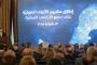 أوجيرو تُعلن: سرعة انترنت خارقة وآلاف فرص العمل