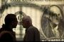 مصر تبيع سندات دولية بقيمة 4 مليارات دولار