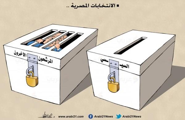 مرشحو الرئاسة في مصر!