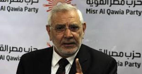 اعتقال عبد المنعم أبو الفتوح رئيس حزب مصر القوية و5 من قيادات الحزب