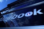 فيسبوك وسياسة الاعلانات الجديدة