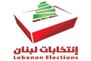 الانتخابات تفرق شمل الحلفاء