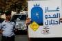 مصر بعد الأردن.. 'غاز العدو احتلال'