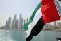 الإمارات تتصدر 9 مؤشرات اقتصادية للتنافسية العالمية