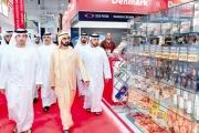 صناعة الحلال تجتمع في منصة واحدة في دبي