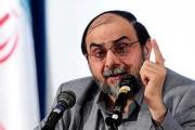 الوقاحة الايرانية