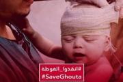 الإعلام السوري المعارض يتحد من أجل الغوطة