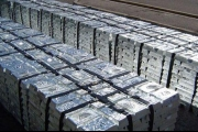 تراجع جماعي لأسعار المعادن في التعاملات الأمريكية