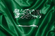 قراصنة معلوماتية حاولوا إحداث انفجار في مصنع سعودي