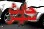 اصابة ثلاثة اشخاص بجروح وكسور عديدة جراء حادث سير بين سيارتين عند جسر البالما بإتجاه بيروت