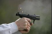 مقتل مواطن في أبي سمراء فور إطلاق النار عليه