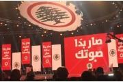 قائد القوات اللبنانية... خطاب وطني جامع بانتظار قيام الدولة