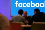 أكبر اختراق في تاريخ فيسبوك.. سرقة معلومات خاصة بـ50 مليون مستخدم لأشهر مواقع التواصل في العالم