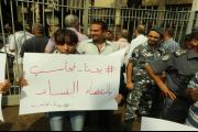 القضاء اللبناني... العدالة البطيئة لا تردع الجناة