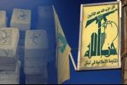 ولاية فلوريدا تنتفض ضد حزب الله