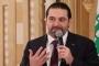 الحريري: هدفنا ضمان تمويل برنامج لبنان لمواجهة الازمات وتقديم الدعم للمجتمعات المضيفة
