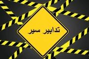 تدابير سير عند تقاطع مار مخايل بسبب الأشغال ليل 20 الحالي