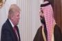 الكونغرس والبنتاغون يتنازعان بشأن صفقة أسلحة تمنح السعودية 'شيكاً على بياض' في حرب اليمن