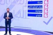 عكار تشهد معركة انتخابية..كيف هي التحالفات؟