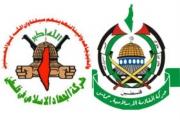 فصائل فلسطينية في غزة تدعو إلى رفع الشرعية عن عباس