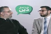 ما الذي جمع الشيخ سعد بالأب أغابيوس؟