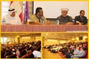افتتاح الملتقى الخليجي 'معلم صانع حضارة' برعاية سماحة المفتي الميس