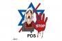 حركة 'مقاطعة إسرائيل' تواجه 'مقلاع شلومو'