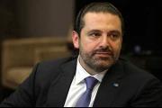 الحريري لوفد من قدامى الأنصار والنجمة: الملعب البلدي في الطريق الجديدة باق