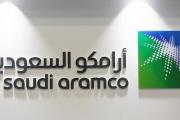 عودة إمدادات النفط السعودية بالكامل قد تستغرق أسابيع