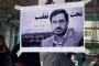 اختفاء مدعي عام طهران السابق المتورط في قتل متظاهرين