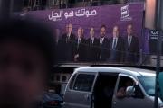 طرابلس... «زينة المرشحين»!