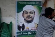 فادي البطش.. فلسطيني ينضم لقافلة العلماء المغتالين