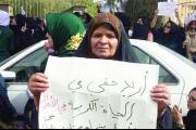 إيران تعتقل رجل دين مندائيا على خلفية «حراك الهوية العربية» في الأحواز