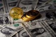 إيران تحظر «بيتكوين» على المؤسسات المالية