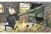 كاريكاتير اليرموك