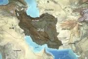 مقاومة التغلغل الإيراني